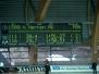 Deutsche Meisterschaften 2006